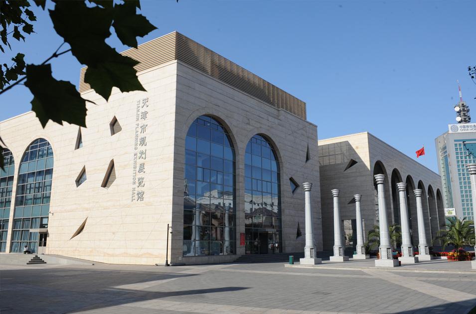 规划展览馆