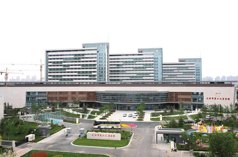 第二儿童医院