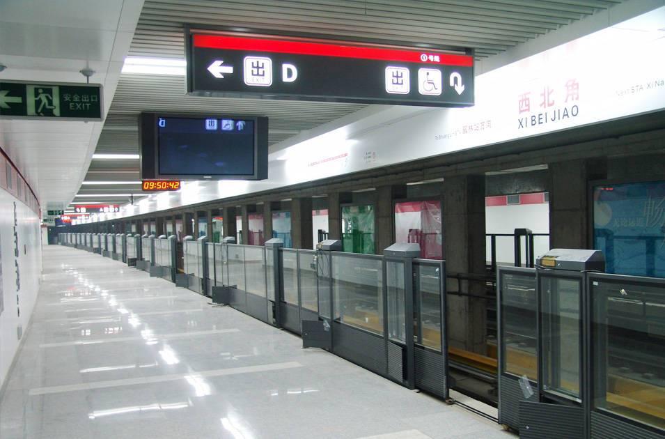 地铁一号线西北角站