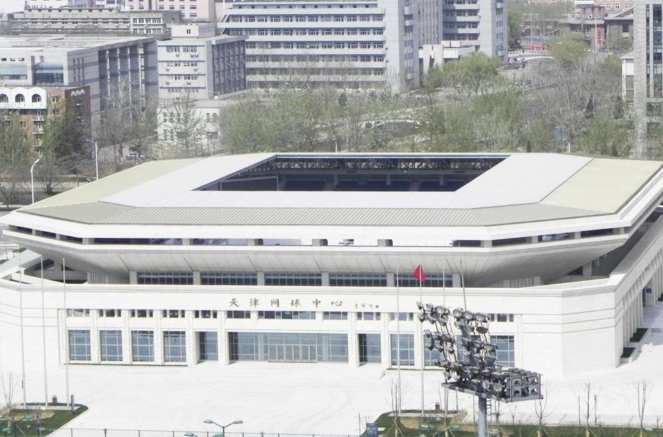 天津网球中心