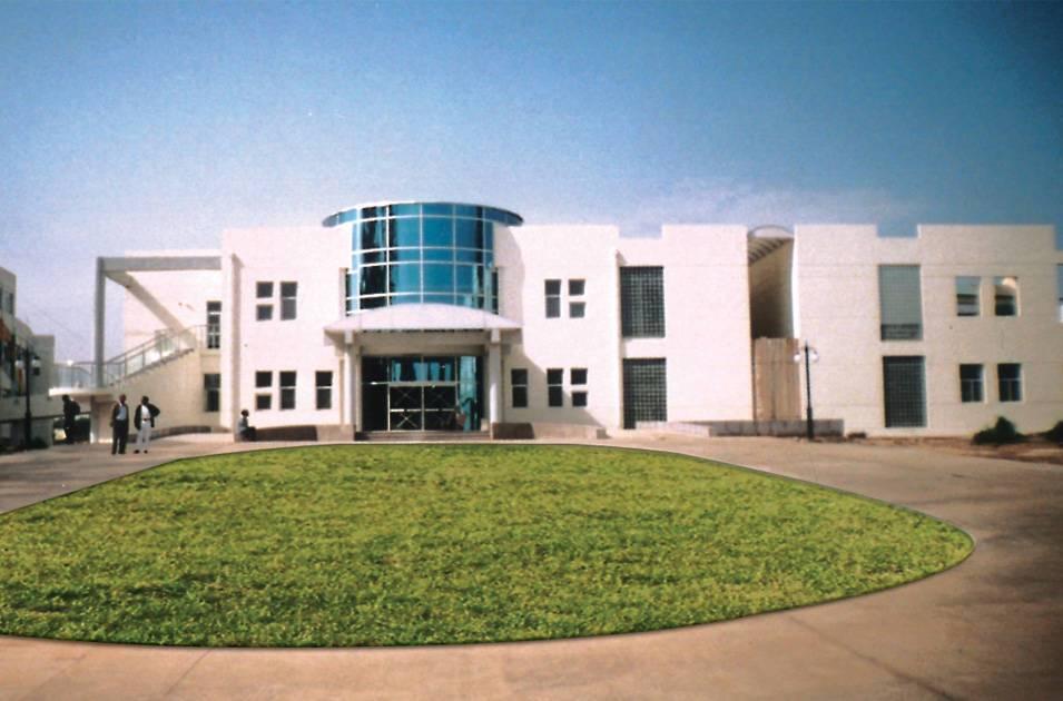 厄立特里亚奥特国家医院