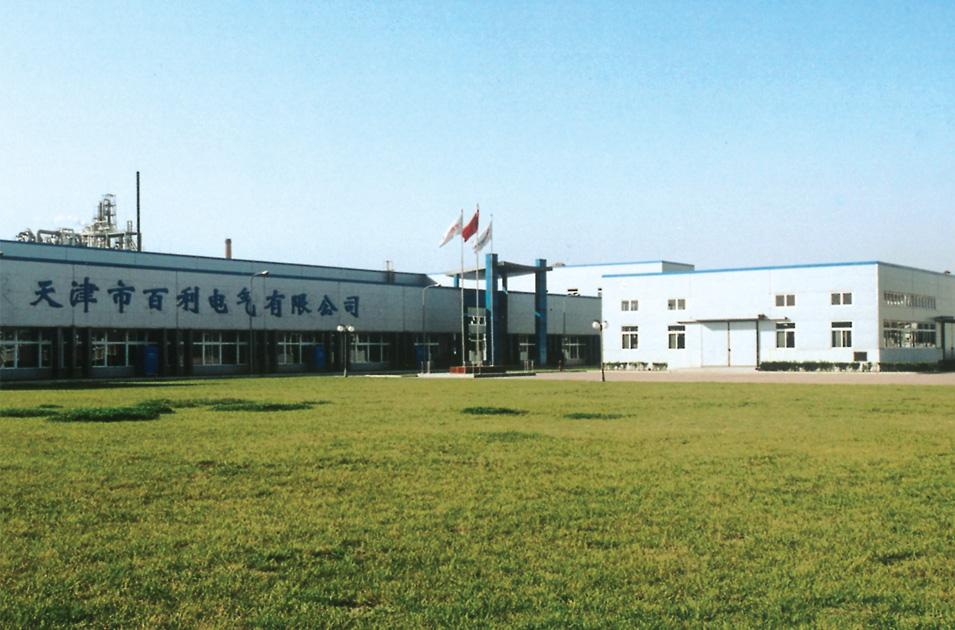 百利电器二期厂房