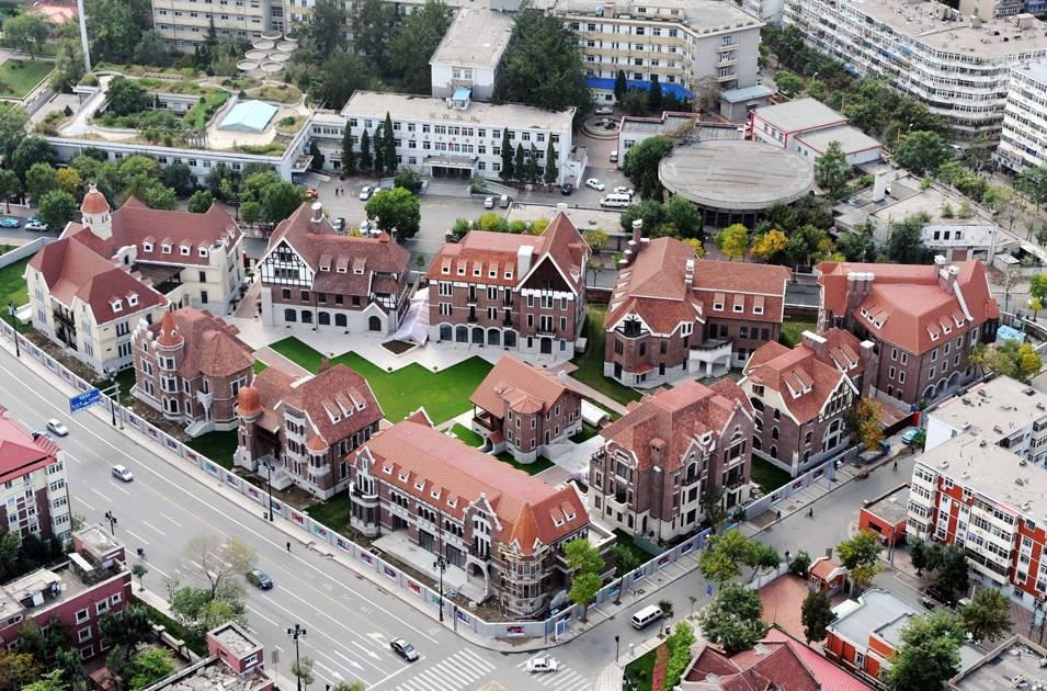 德式风情街