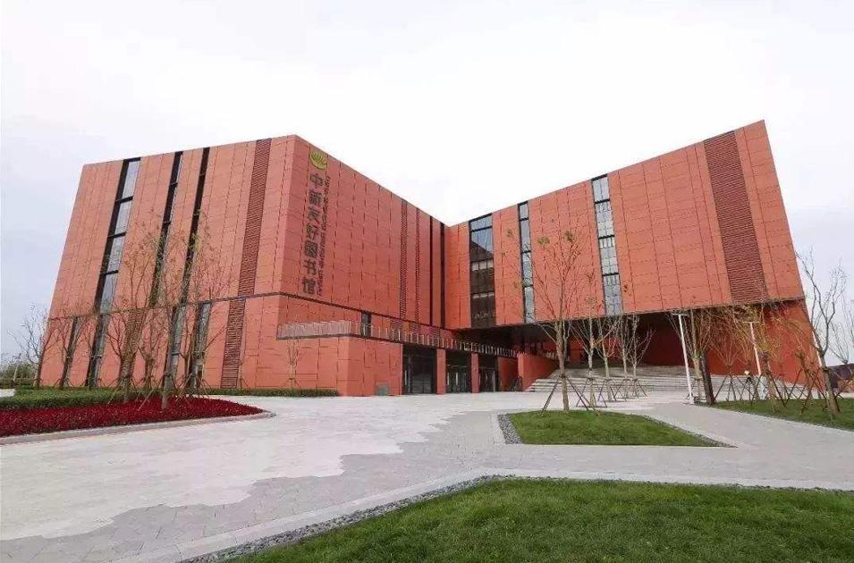 生态城图书馆