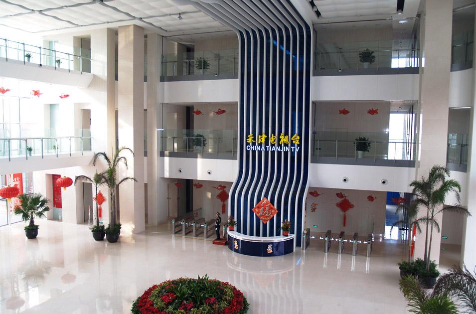 天津电视台大厅