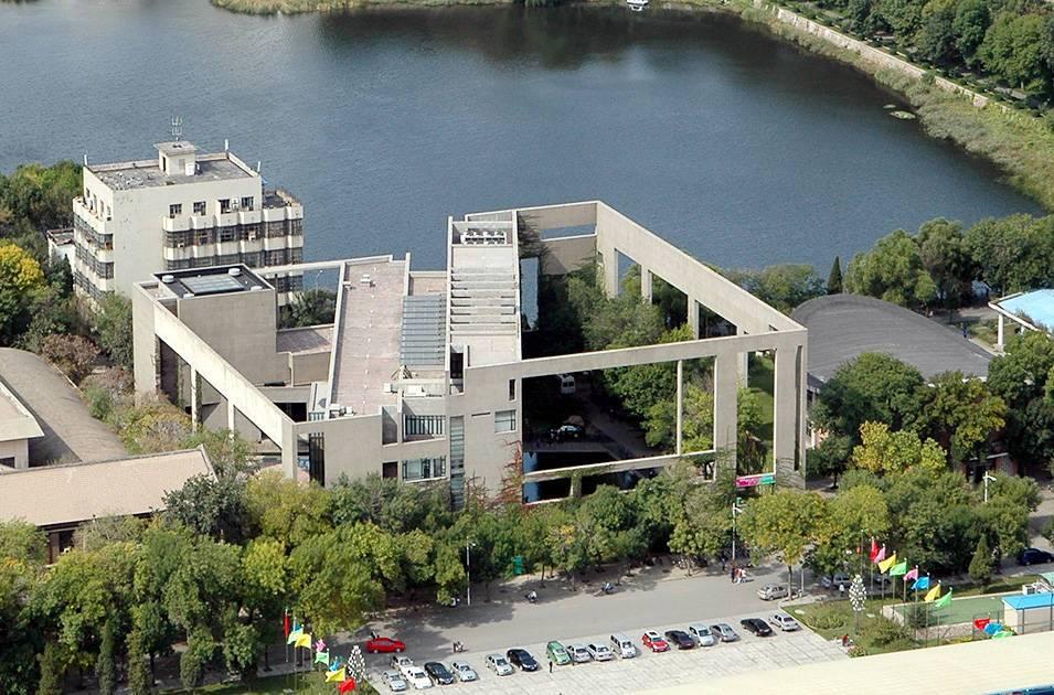 天津大学文学艺术研究院