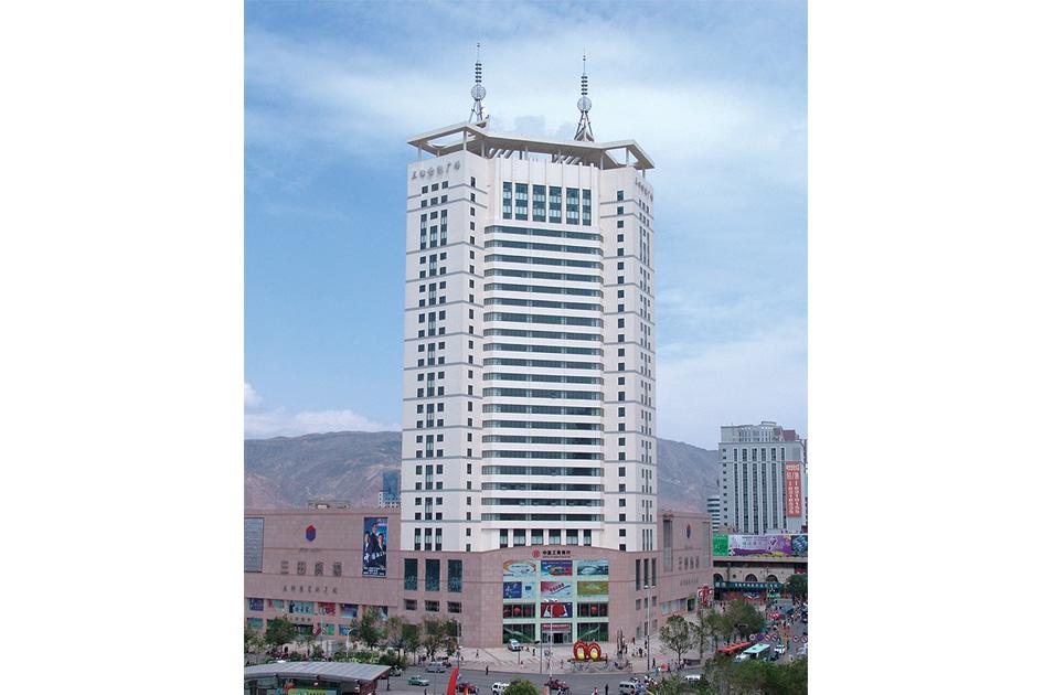 青海国贸大厦