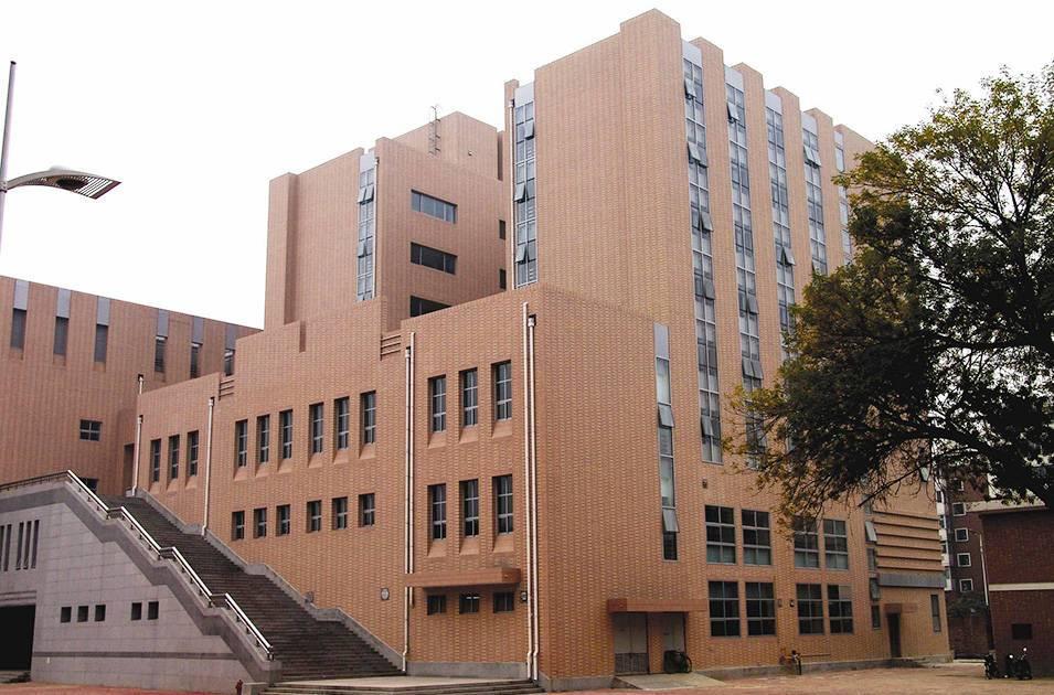 天津医科大学科技交流中心