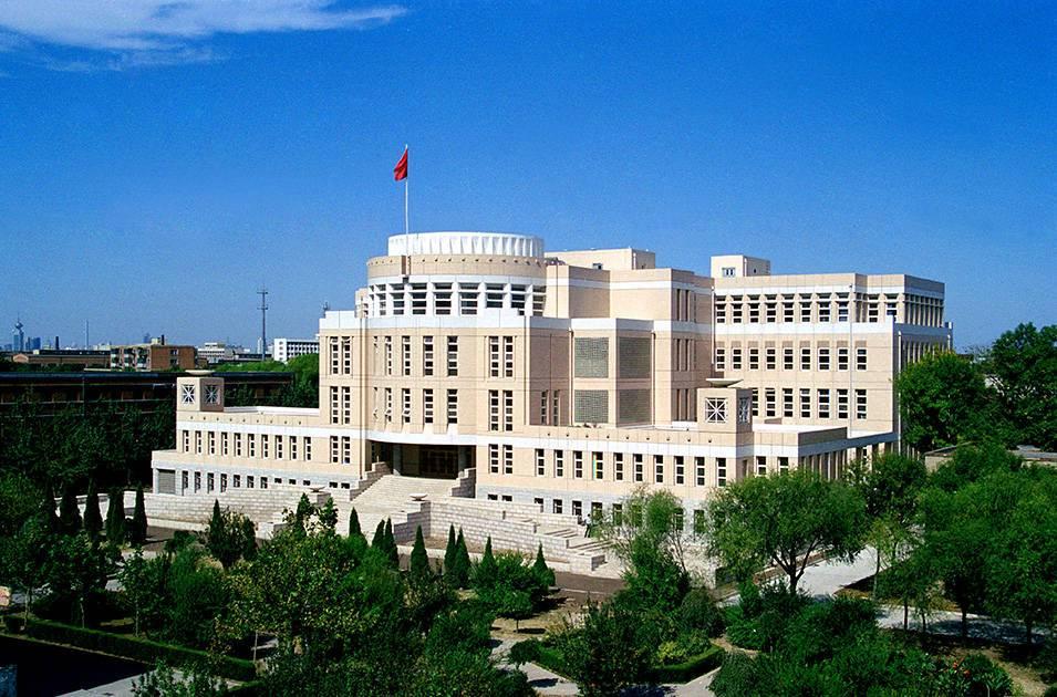 科技大学图书馆